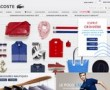 Photo Lacoste N° 13802